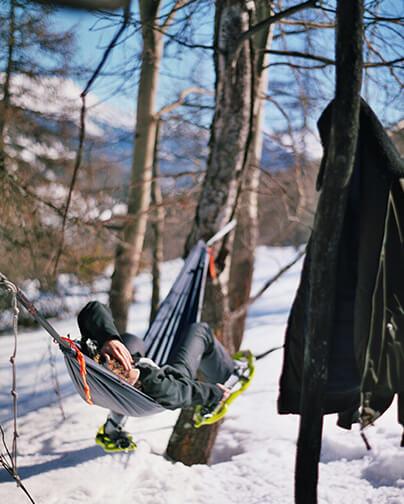 Qaou hamac hammock nature montagne